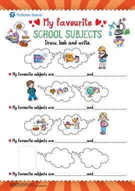 Улюблені шкільні предмети (англійська мова)