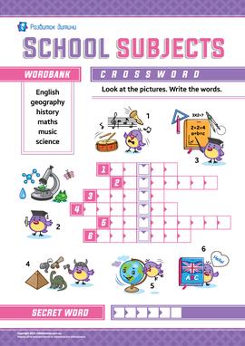 Кросворд англійською «Шкільні предмети»