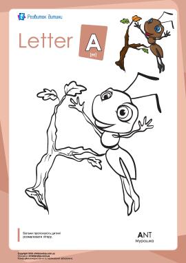 Розмальовка «Англійська абетка»: літера «А»