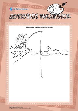 Доповни сюжет малюнка № 10