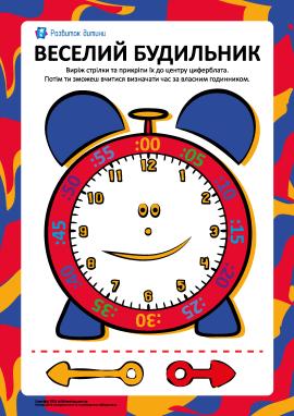 Виготов власний годинник