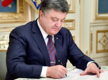 Президент підписав закон щодо служб у справах дітей