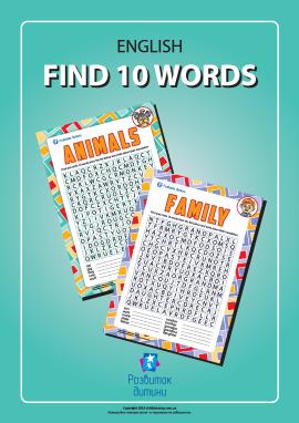 Шукаємо англійські слова