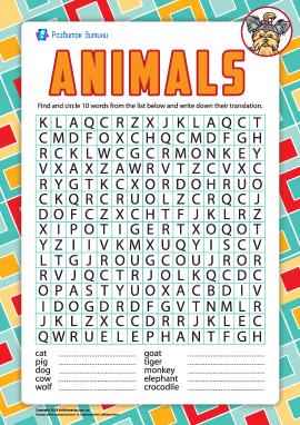 Шукаємо англійські слова: тварини