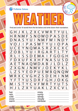 Шукаємо англійські слова: погода