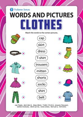 Слова та малюнки: одяг