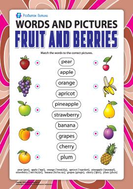 Слова та малюнки: фрукти та ягоди