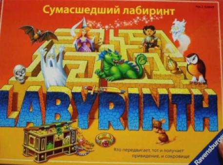 Ravensburger – цікаві настільні ігри для всієї родини