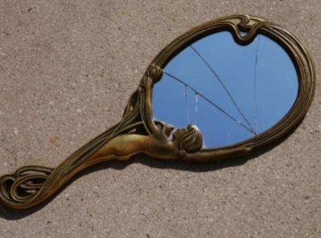 "Оптичний експеримент ""Тріснуте дзеркало"""