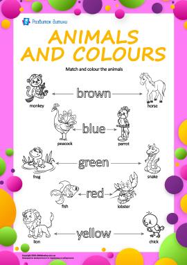 Назви кольорів англійською: розмалюй тварин