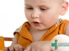 Затримка психомовленнєвого розвитку: симптоми, лікування