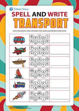 Пишемо по літерах назви транспортних засобів (англійська мова)