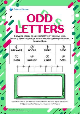 Знайди зайві букви і розгадай слово (англійською мовою)