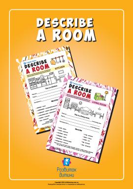 Описуємо кімнати (англійська мова)