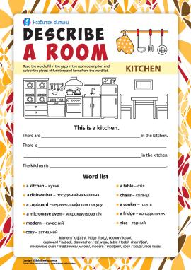 Описуємо кімнати англійською: кухня