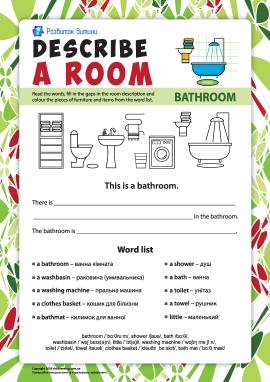 Описуємо кімнати англійською: ванна кімната