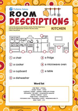 Описи помешкань: англійська лексика з теми «Кухня»