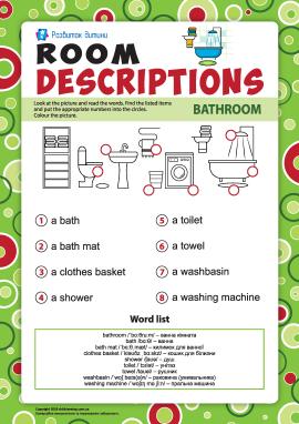 Описи помешкань: англійська лексика з теми «Ванна кімната»