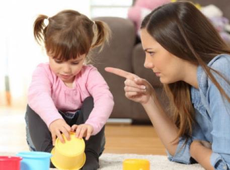 Про виховання дитини й дисципліну