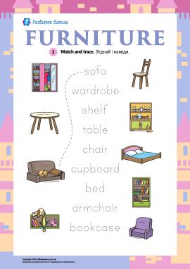 Вивчаємо назви меблів англійською мовою