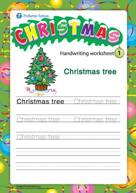 Різдвяний словничок: Christmas tree