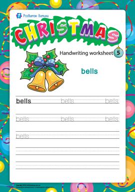 Різдвяний словничок: bells