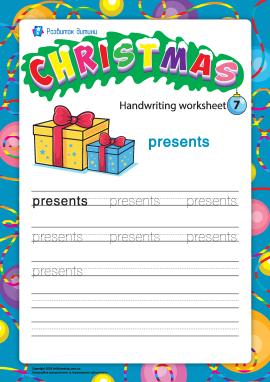 Різдвяний словничок: presents