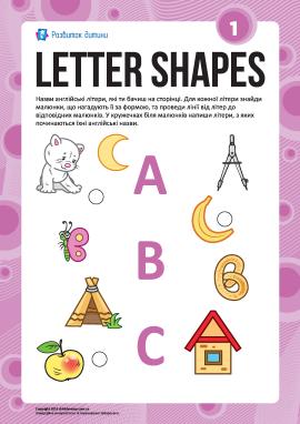 Вивчаємо літери за формами №1: «A», «B», «C» (англійська абетка)