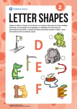 Вивчаємо літери за формами №2: «D», «E», «F» (англійська абетка)