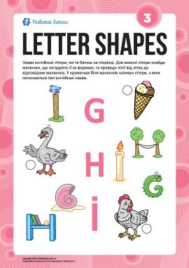 Вивчаємо літери за формами №3: «G», «H», «I» (англійська абетка)