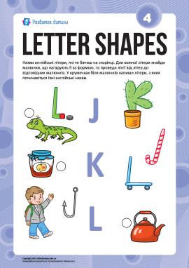 Вивчаємо літери за формами №4: «J», «K», «L» (англійська абетка)
