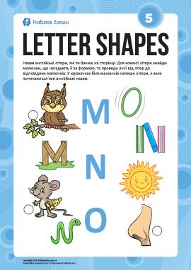 Вивчаємо літери за формами №5: «M», «N», «O» (англійська абетка)