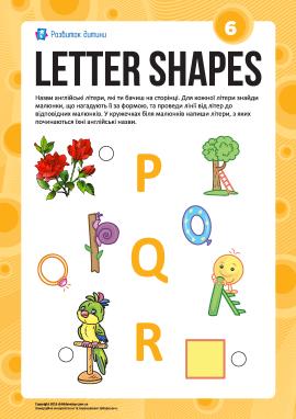 Вивчаємо літери за формами №6: «P», «Q», «R» (англійська абетка)