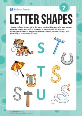 Вивчаємо літери за формами №7: «S», «T», «U» (англійська абетка)