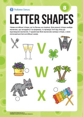 Вивчаємо літери за формами №8: «V», «W», «X» (англійська абетка)