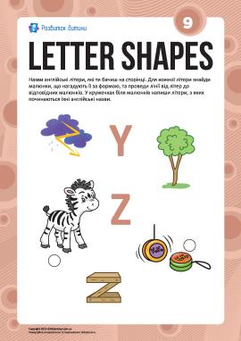 Вивчаємо літери за формами №9: «Y», «Z» (англійська абетка)