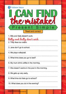 Знаходимо помилки в реченнях у Present Simple (англійською мовою)