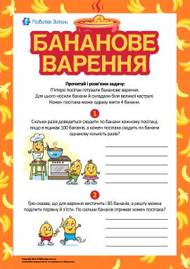 Бананове варення: рахуємо й аналізуємо