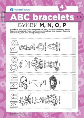 Літерні браслети: літери M, N, O, P