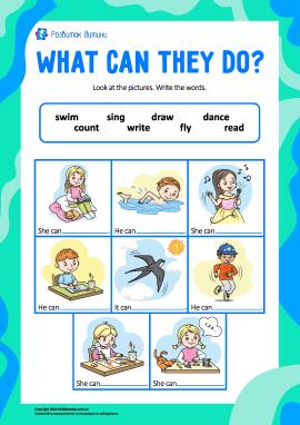 Вивчаємо дієслова (англійська мова)