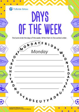 Вивчаємо дні тижня (англійська мова)
