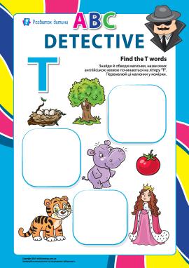Шукаємо назви малюнків на літеру «T» (англійська мова)