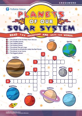 Кросворд англійською «Планети Сонячної системи»