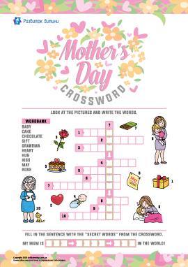 Кросворд англійською «День Матері»