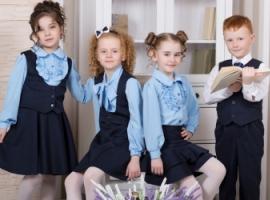 Психологічний вплив одягу на навчальний процес
