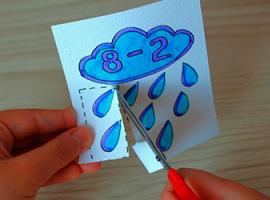 Вправа на віднімання — хмаринка з дощем