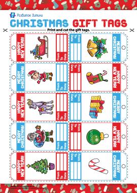 Підписуємо новорічні й різдвяні подарунки (англійська мова)