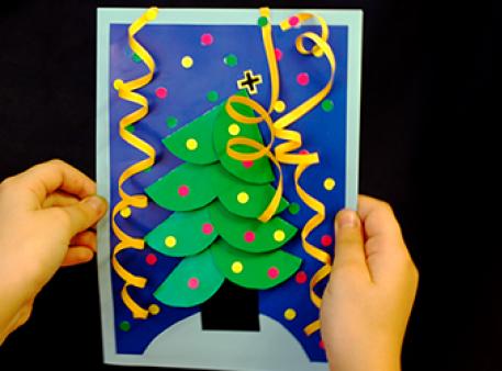 Аплікація або листівка зі святковою ялинкою