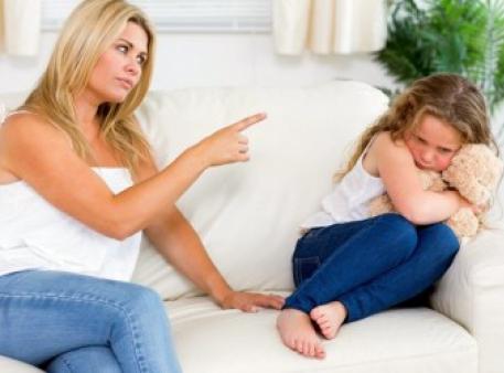 Моральне знущання над дитиною
